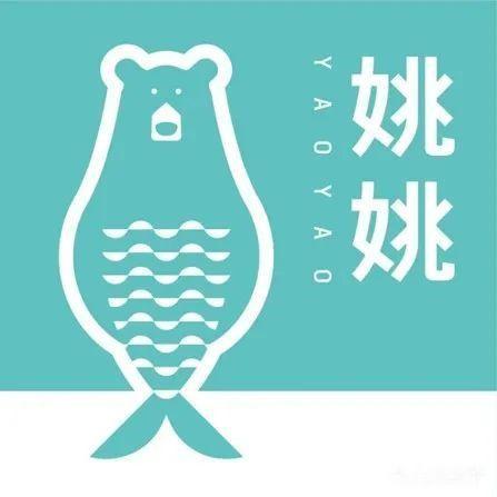 姚姚酸菜鱼