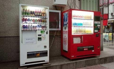 京东无人售货机