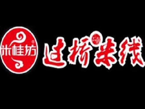 米桂坊过桥米线