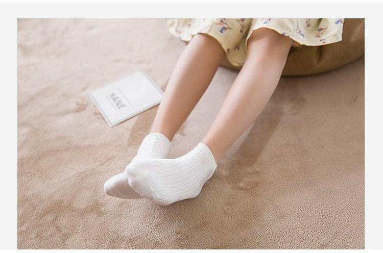 卡拉美拉袜子