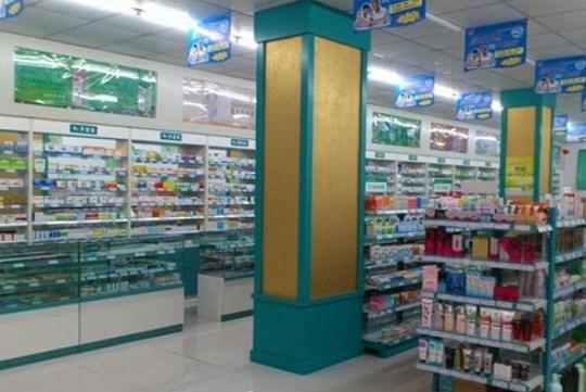 京东大药房