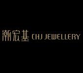 潮宏基珠宝