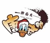 唐老鸭擀面皮