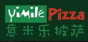 意米乐披萨