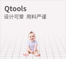 Qtools