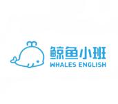 鲸鱼小班英语