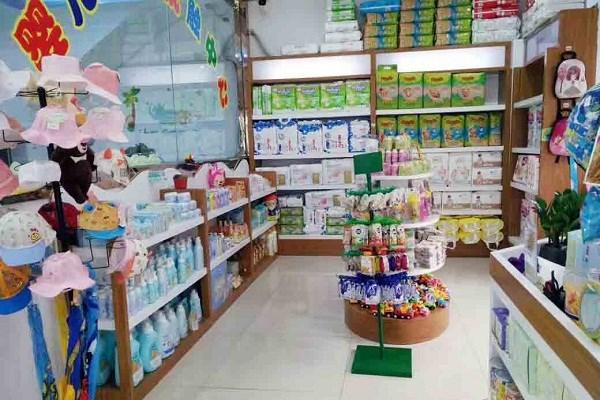 皇家贝贝母婴店